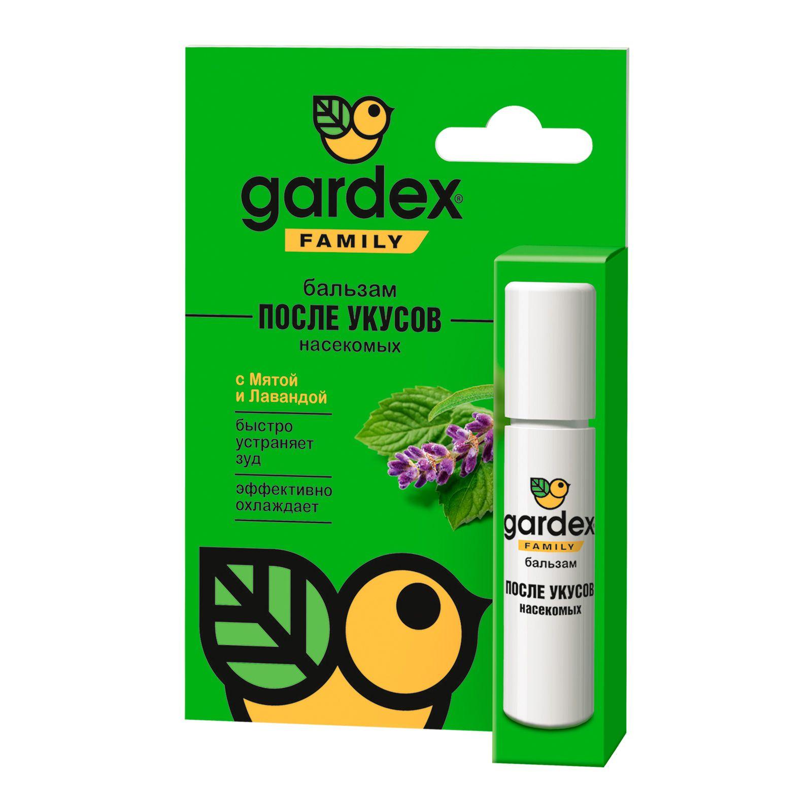 фото упаковки Gardex Family Бальзам после укусов