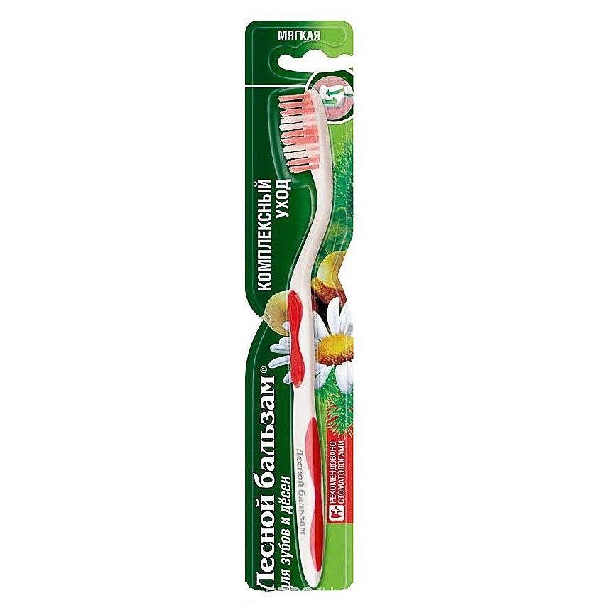 фото упаковки Лесной Бальзам Зубная щетка Комплексный уход