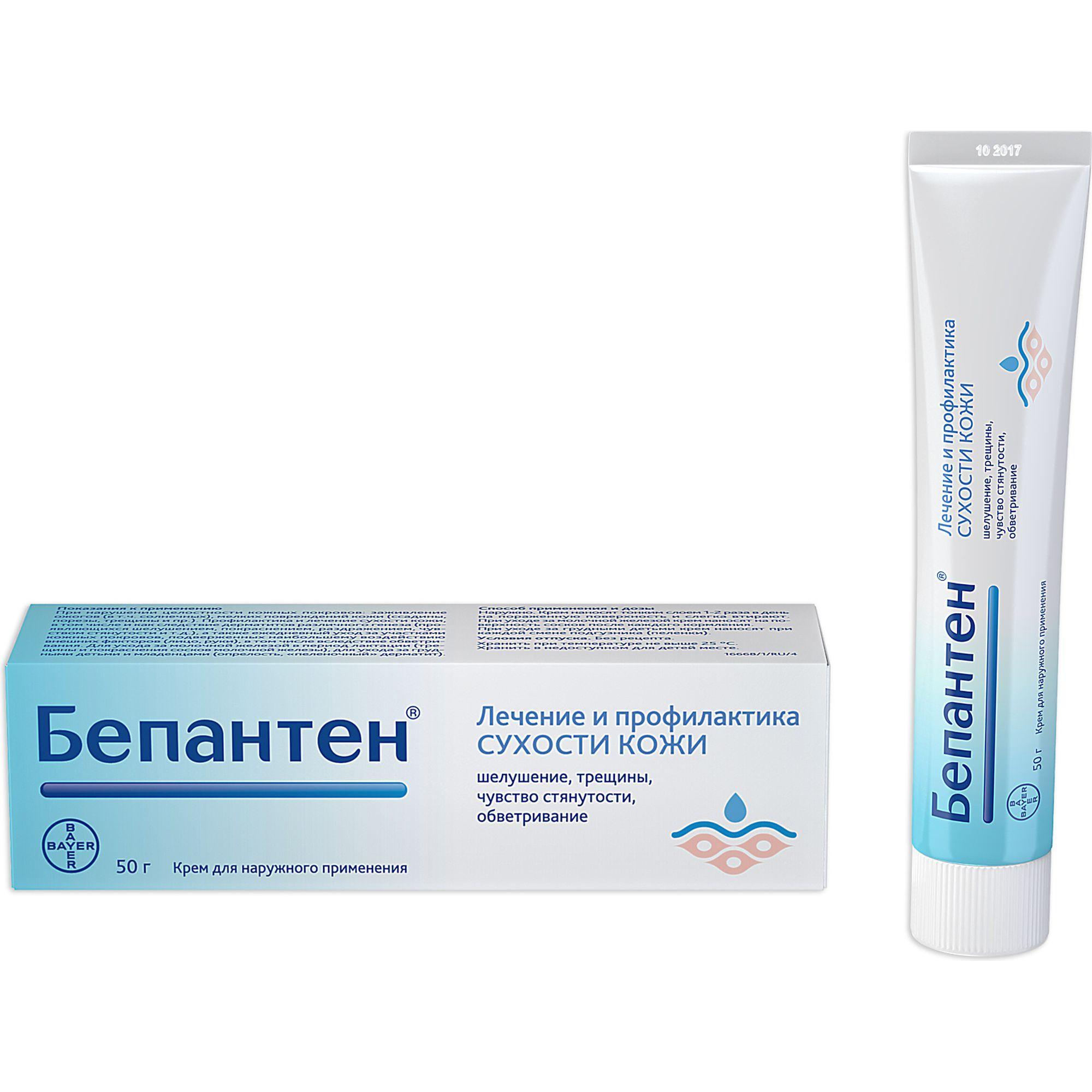 Бепантен, 5%, крем для наружного применения, 50 г, 1 шт.