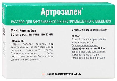 Артрозилен, 80 мг/мл, раствор для внутривенного и внутримышечного введения, 2 мл, 6 шт.