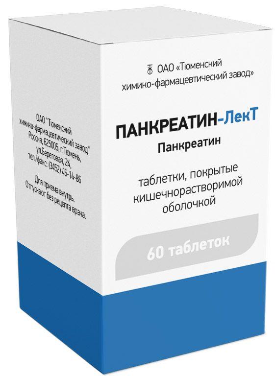 фото упаковки Панкреатин-ЛекТ