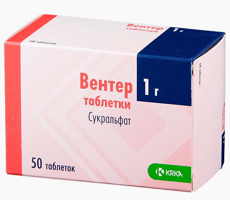 фото упаковки Вентер