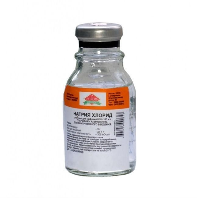 фото упаковки Натрия хлорид