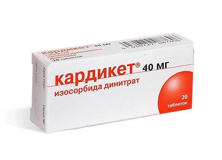 Кардикет, 40 мг, таблетки пролонгированного действия, 20 шт.