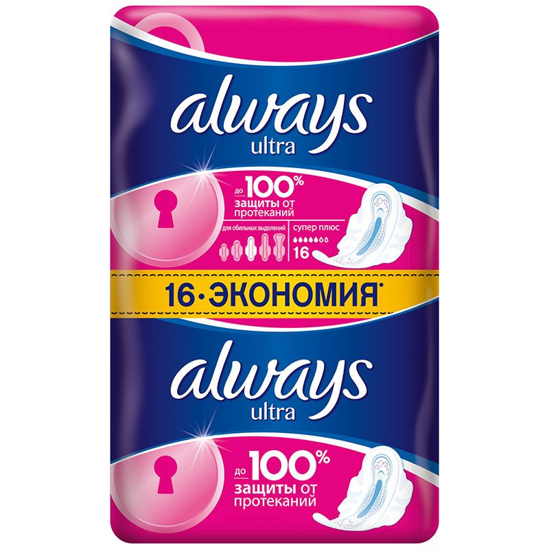 фото упаковки Always ultra super plus прокладки женские гигиенические