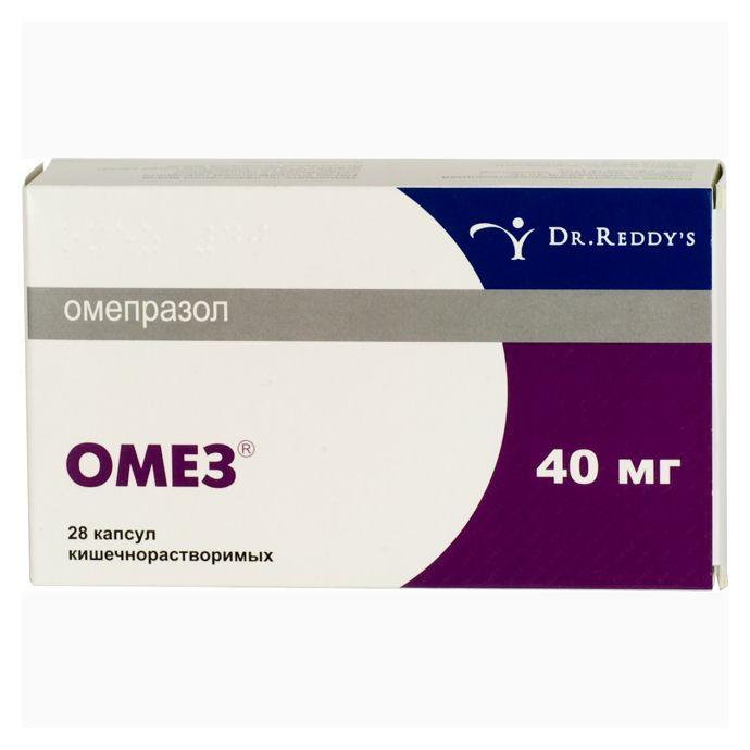 Омез, 40 мг, капсулы кишечнорастворимые, 28шт.
