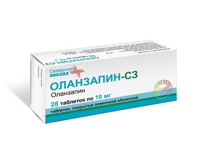 фото упаковки Оланзапин-СЗ
