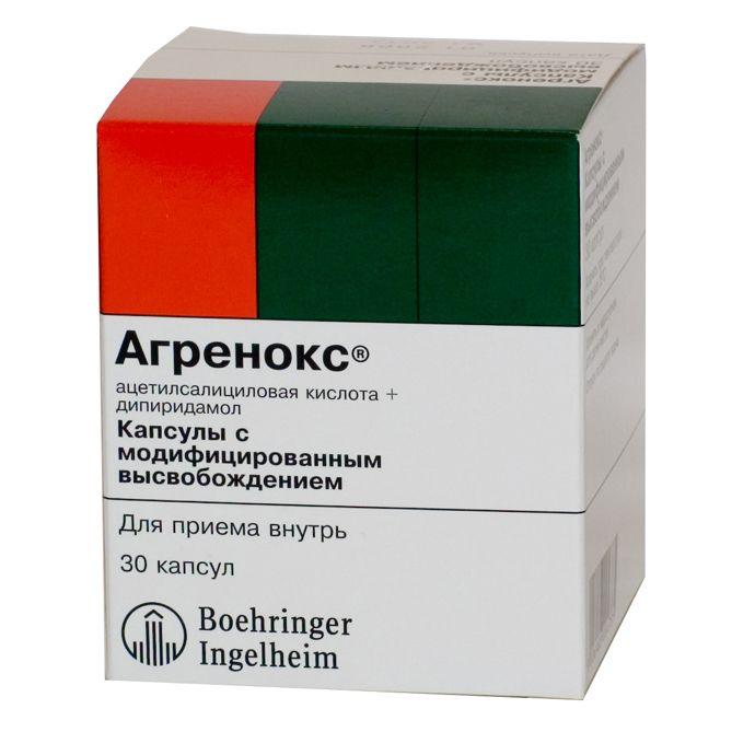 Агренокс, капсулы с модифицированным высвобождением, 30 шт.