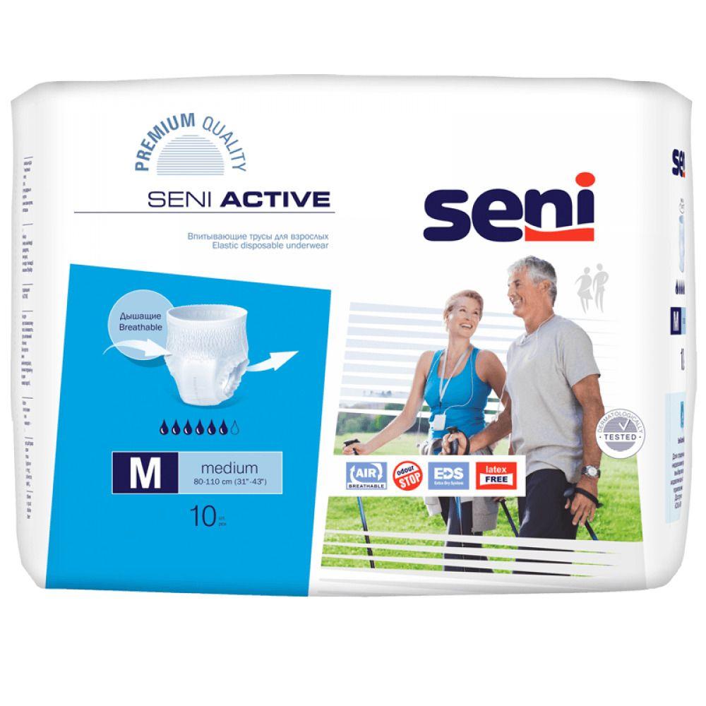фото упаковки Подгузники-трусы для взрослых Seni Active