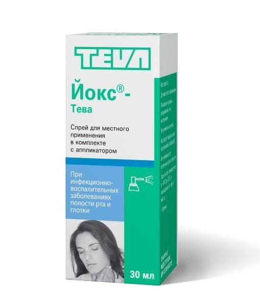 фото упаковки Йокс-Тева