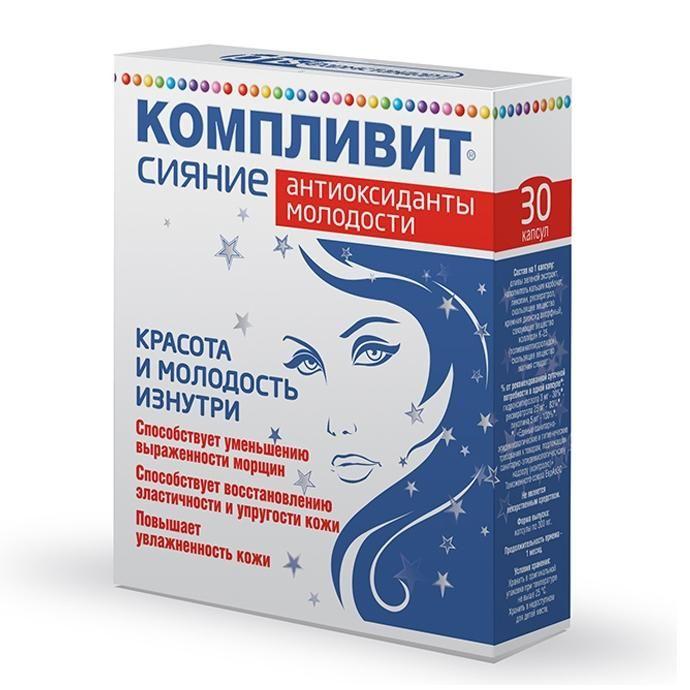 фото упаковки Компливит Сияние Антиоксиданты Молодости