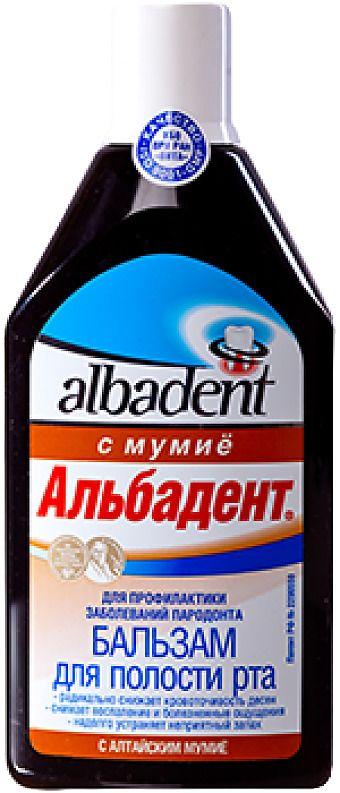 фото упаковки Альбадент бальзам с мумие