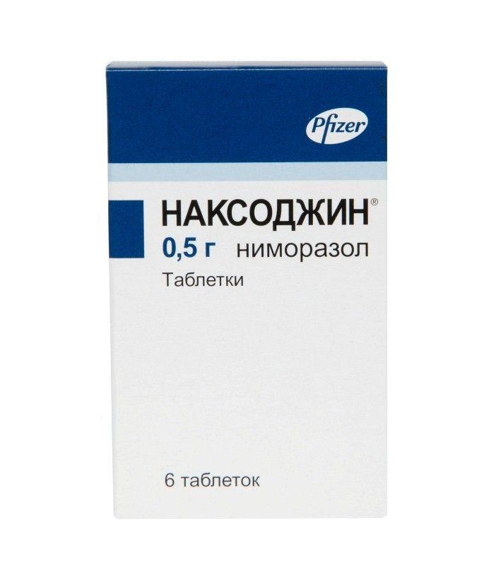 Наксоджин, 500 мг, таблетки, 6 шт.