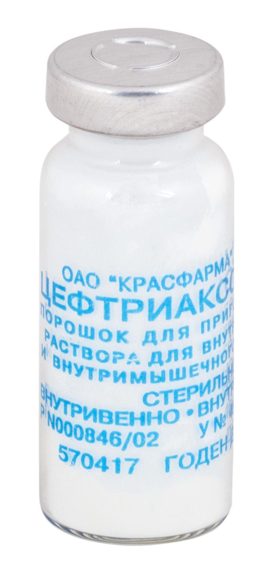 Цефтриаксон, 2 г, порошок для приготовления раствора для инфузий, 1 шт.