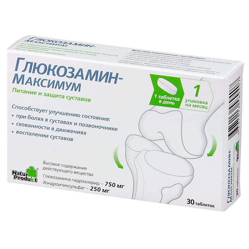 фото упаковки Глюкозамин-Максимум