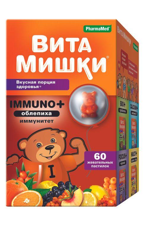 фото упаковки ВитаМишки Immuno + облепиха