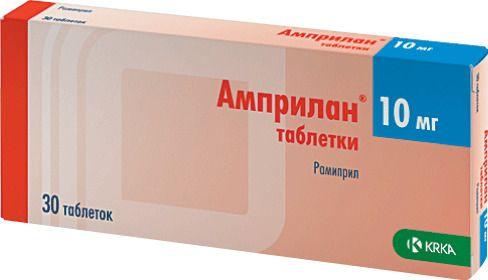 Амприлан, 10 мг, таблетки, 30шт.