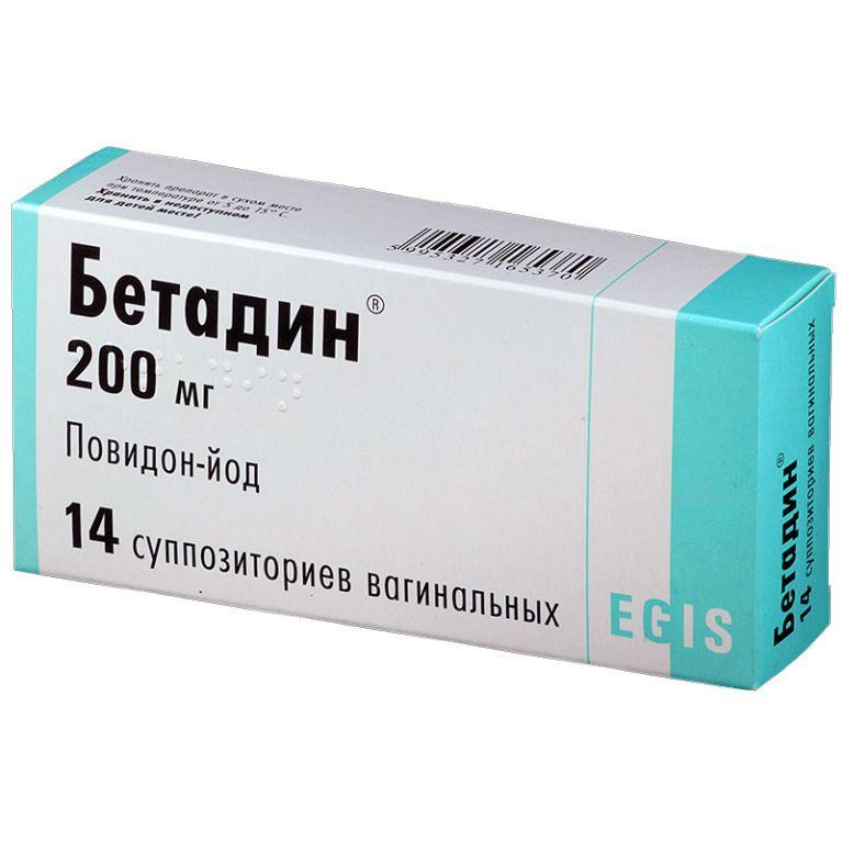 Бетадин, 200 мг, суппозитории вагинальные, 14 шт.