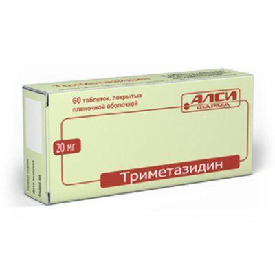 фото упаковки Триметазидин