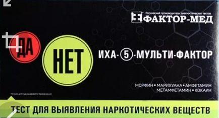 фото упаковки Тест на наркотики ИХА-5-Мульти-фактор на 5 видов наркотиков