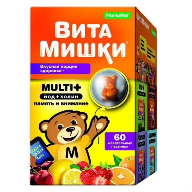 фото упаковки ВитаМишки Multi + йод + холин