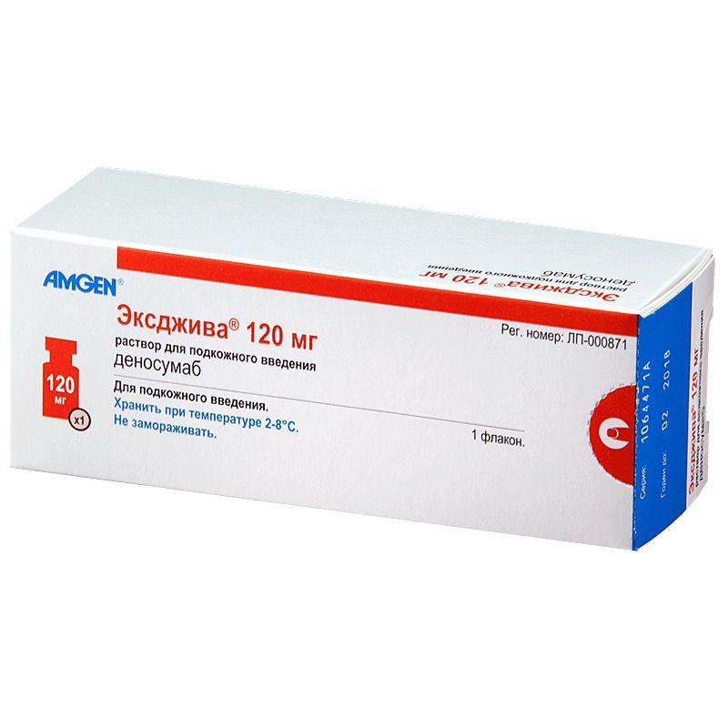Эксджива, 120 мг (70 мг/мл), раствор для подкожного введения, 1,7 мл, 1шт.