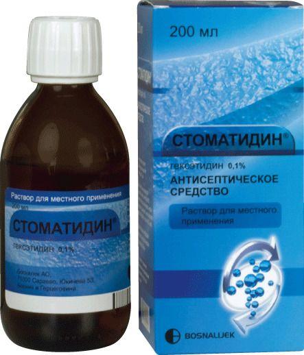 Стоматидин, 1 мг/мл, раствор для местного применения, 200 мл, 1 шт.