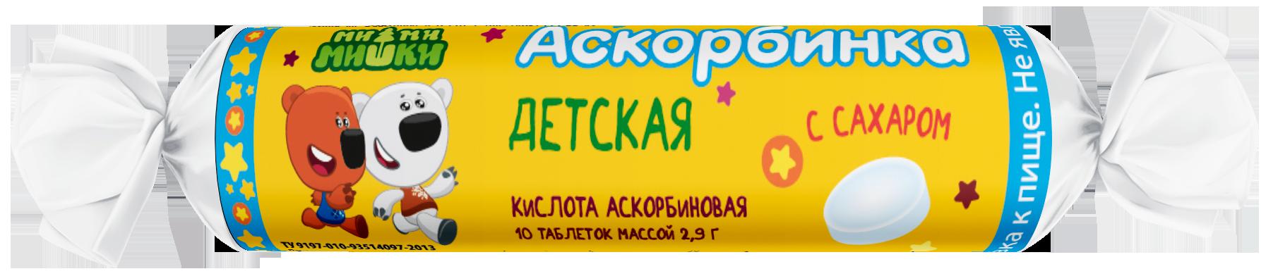 фото упаковки Ми-ми-мишки Аскорбинка детская с сахаром
