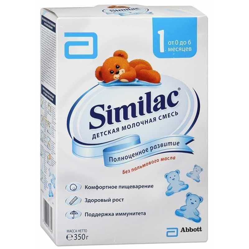 Similac 1, смесь молочная сухая, для детей от 0 до 6 месяцев, 350 г, 1 шт.