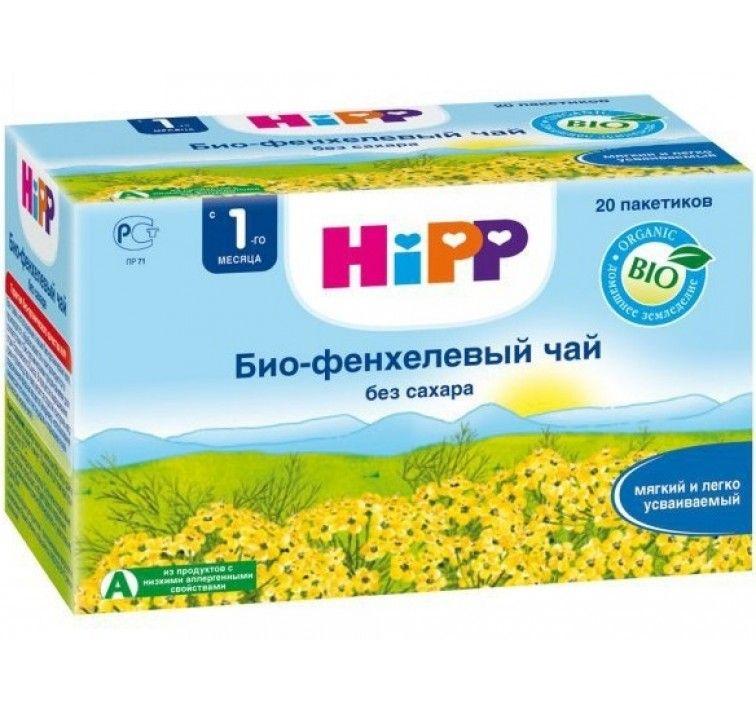 фото упаковки Чай Hipp детский био-фенхелевый