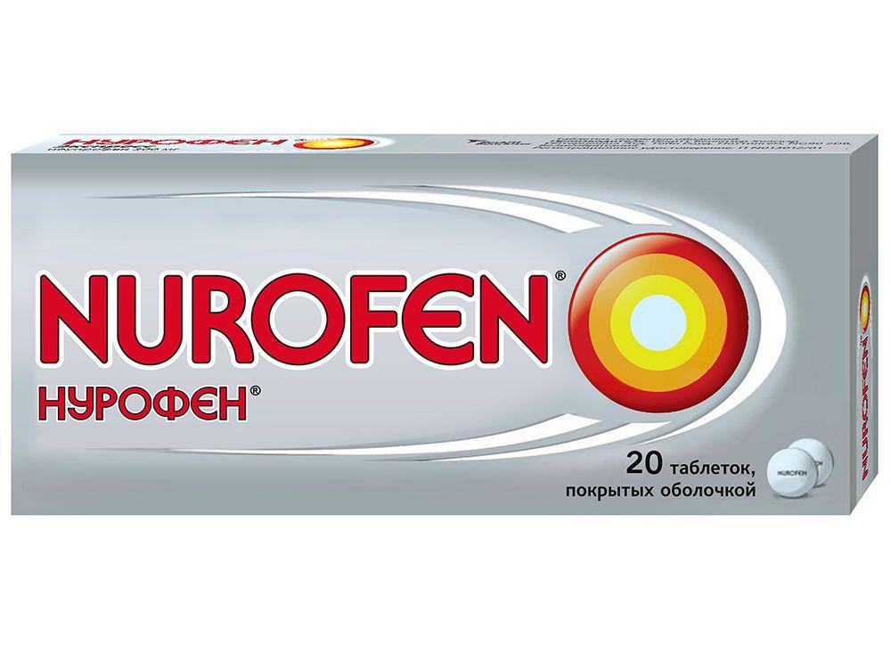 Нурофен, 200 мг, таблетки, покрытые оболочкой, 20шт.