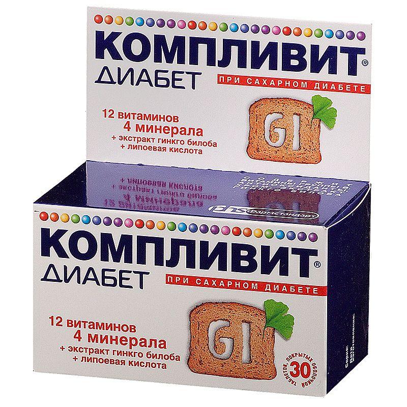 фото упаковки Компливит Диабет