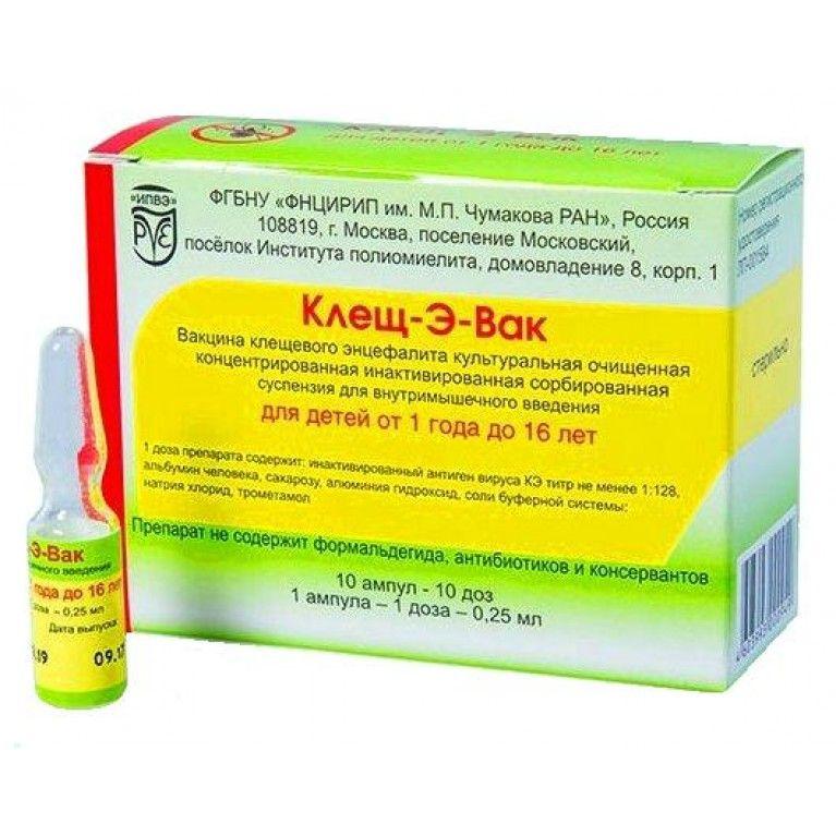 фото упаковки Клещ-Э-Вак Вакцина клещевого энцефалита