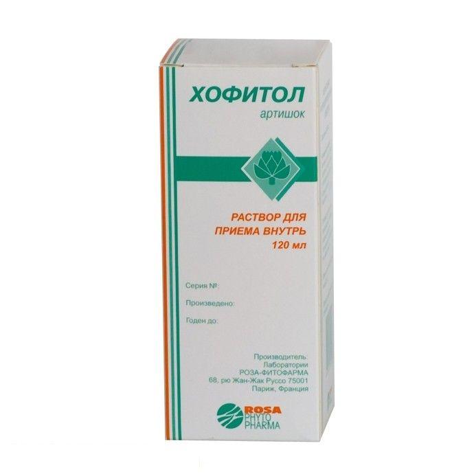 Хофитол, раствор для приема внутрь, 120 мл, 1шт.