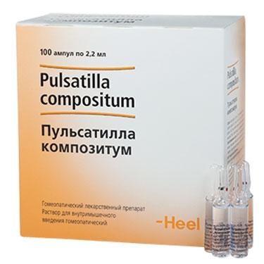 фото упаковки Пульсатилла композитум