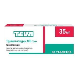 Триметазидин МВ-Тева, 35 мг, таблетки пролонгированного действия, покрытые пленочной оболочкой, 60 шт.