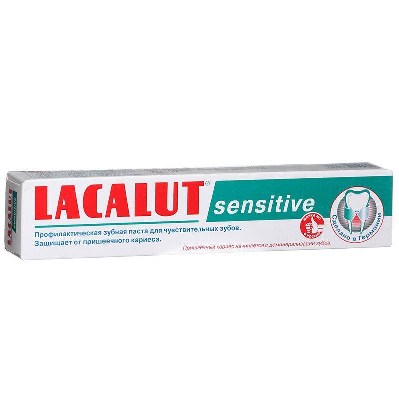 фото упаковки Lacalut Sensitive Зубная паста