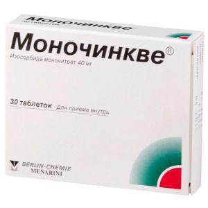 фото упаковки Моночинкве