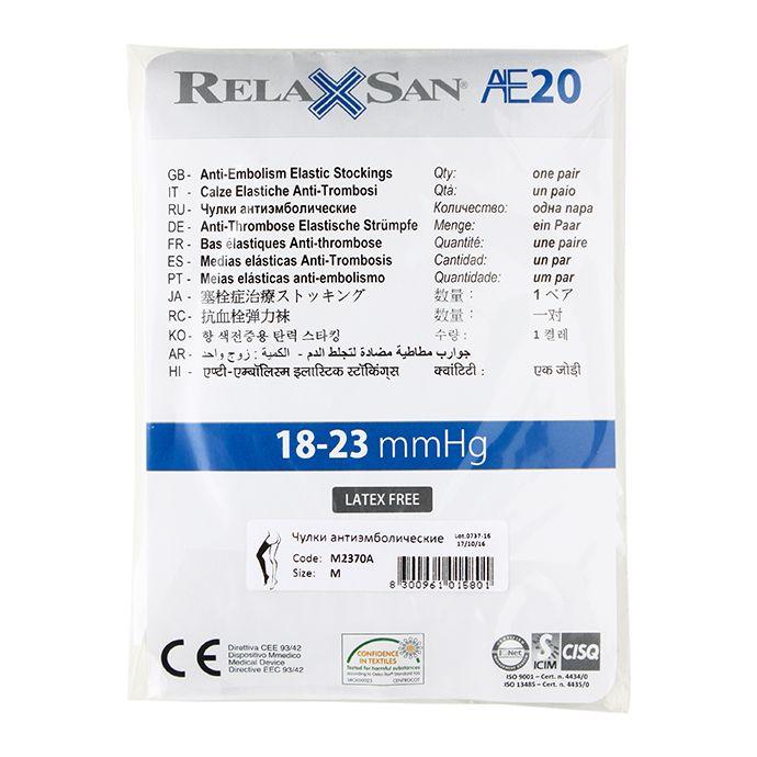фото упаковки Relaxsan Anti-Embolism Чулки антиэмболические 1 класс компрессии