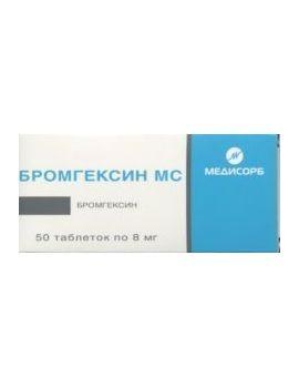 фото упаковки Бромгексин МС
