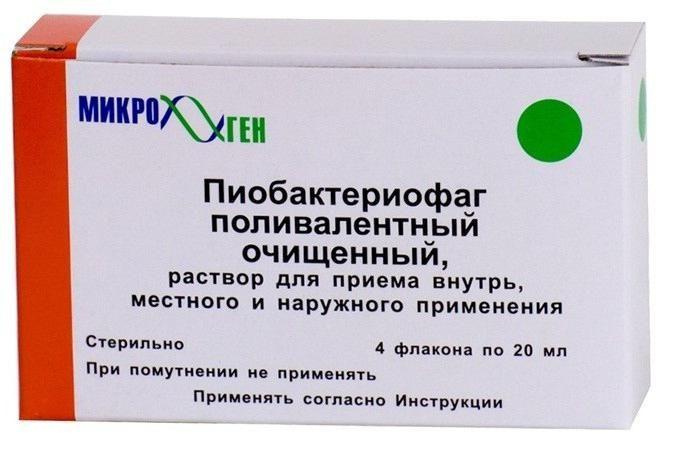 Пиобактериофаг поливалентный очищенный