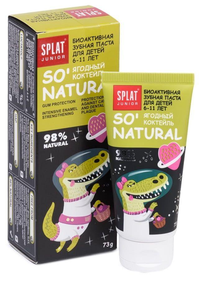 фото упаковки Splat junior Зубная паста детская 6-11 лет ягодный коктейль