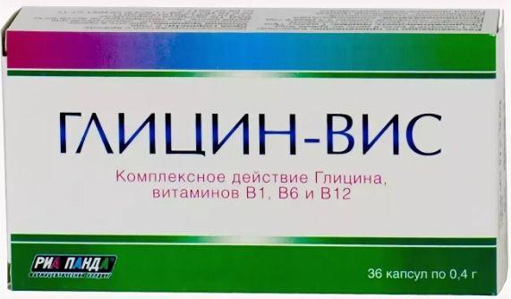 фото упаковки Глицин-Вис