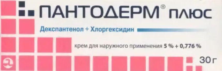 Пантодерм плюс, 5%+0.776%, крем для наружного применения, 30 г, 1 шт.