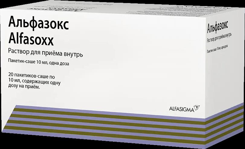 фото упаковки Альфазокс