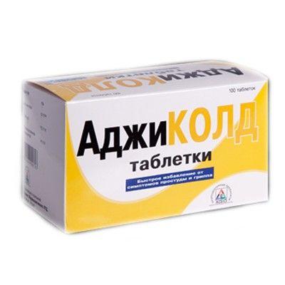 фото упаковки АджиКОЛД