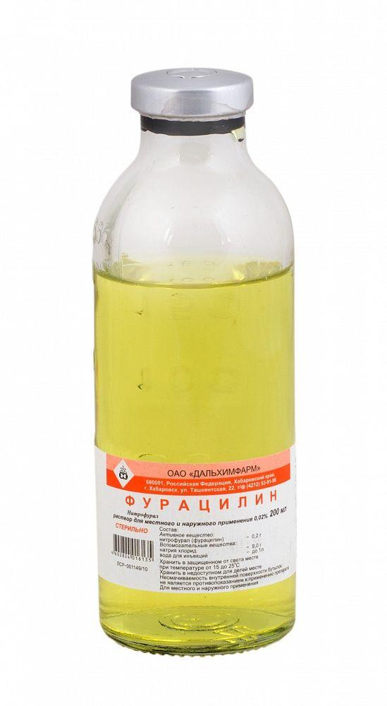 Фурацилин, 0.02%, раствор для местного и наружного применения, 200 мл, 1 шт.