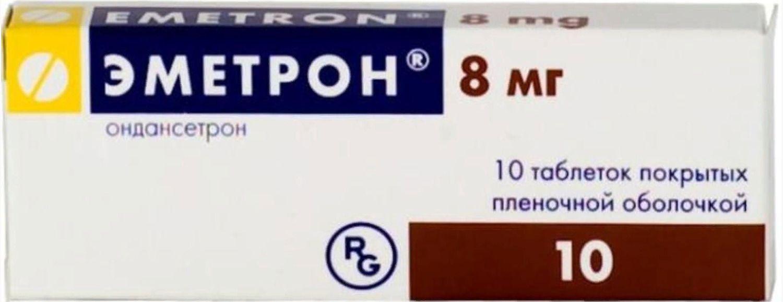 фото упаковки Эметрон