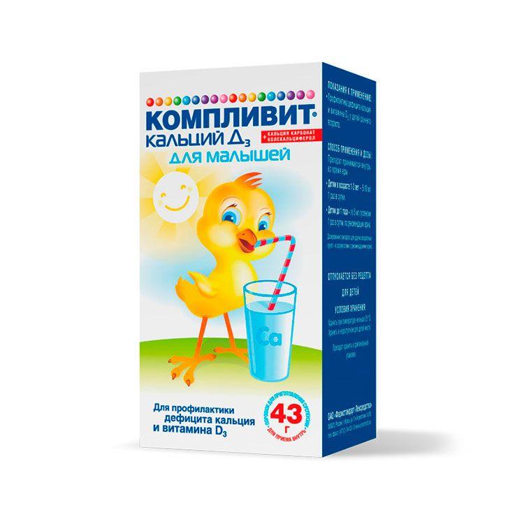 фото упаковки Компливит Кальций Д3 для малышей