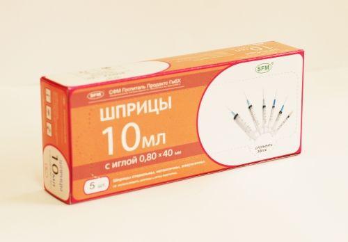 фото упаковки Шприц инъекционный трехкомпонентный